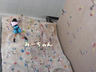20100119_001_053