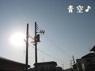 Img_2862